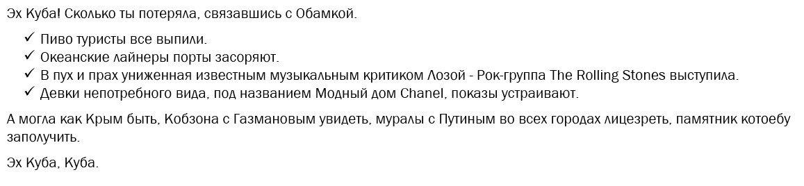 Закон о социальной защите резервистов поддержит добровольцев АТО, - Тарас Кремень - Цензор.НЕТ 7315