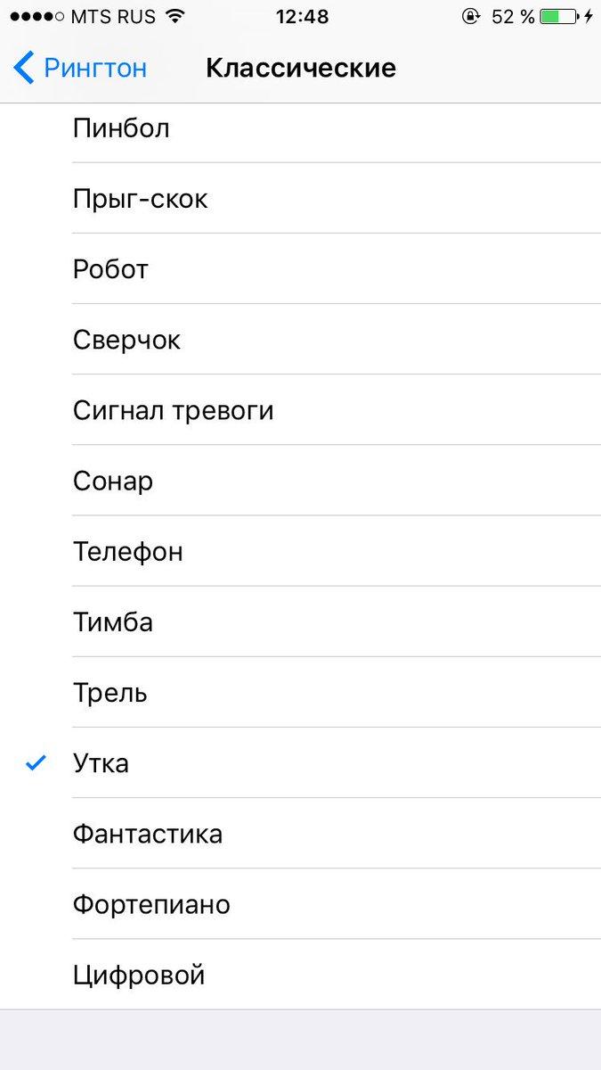 Татарские рингтоны на звонок скачать бесплатно