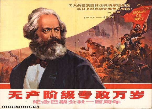 """Résultat de recherche d'images pour """"Xi jinping et Marx"""""""