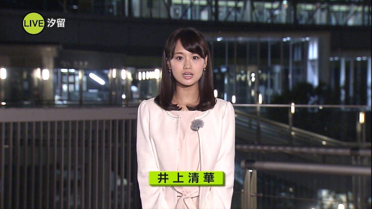 """城丸香織 sur Twitter : """"日テレ NEWS ZERO@井上清華c https://t.co/pmuvzzTTpI… """""""