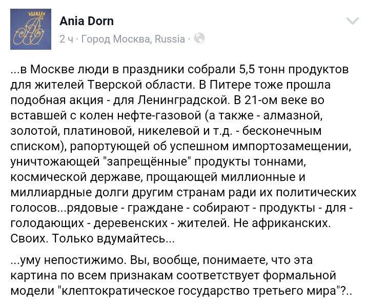 Российский суд не допустил новых адвокатов к делу Клыха и Карпюка - Цензор.НЕТ 499