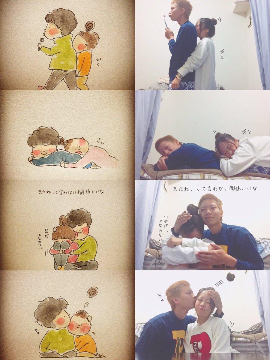 記念日のカップルがツイッターに投稿した創作写真♥♥絶対に真似する人続出するwww