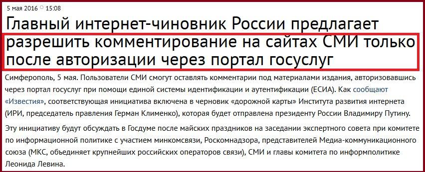 Жители Волынской области заблокировали демаркационные работы Беларуси на границе с Украиной - Цензор.НЕТ 2578
