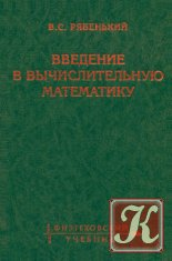 Flux stability and power control in the Soviet RBMK
