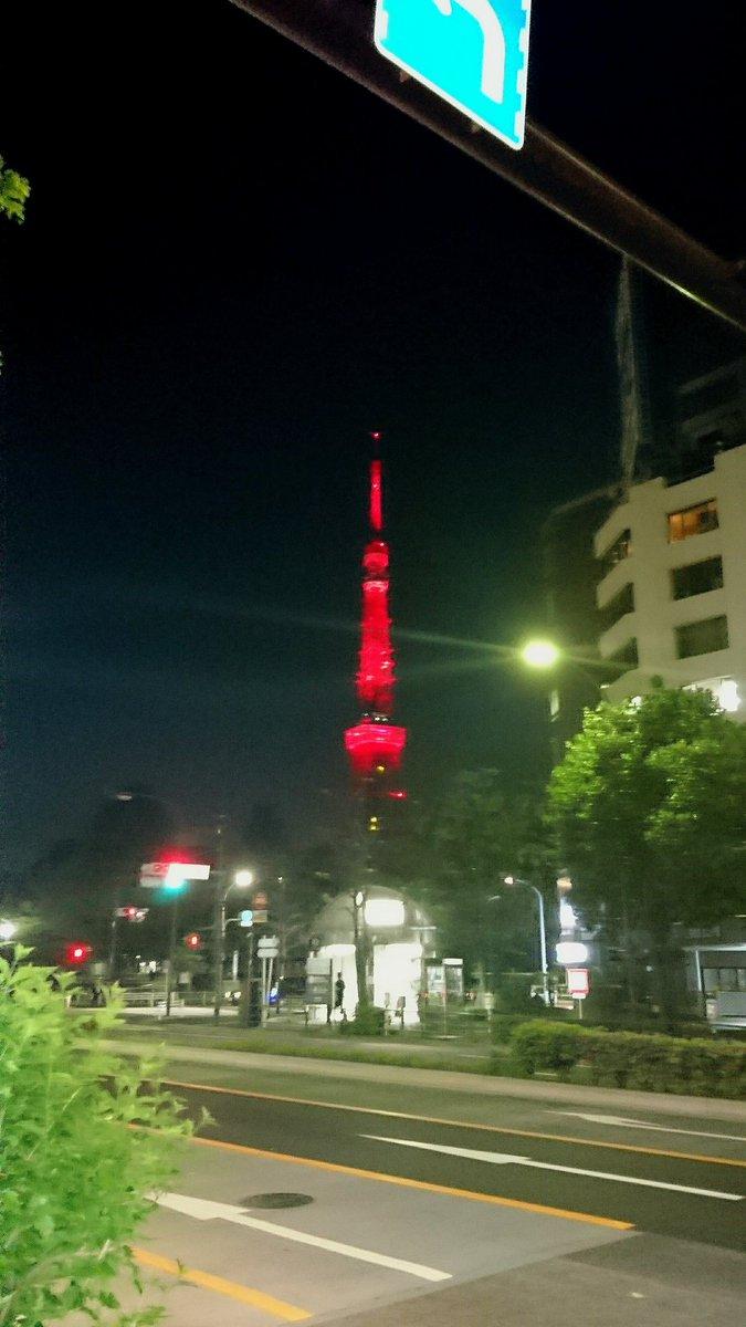 この赤い東京タワーの不気味さはペルソナというよりメガテン感あるな https://t.co/6hZAe4KAUD
