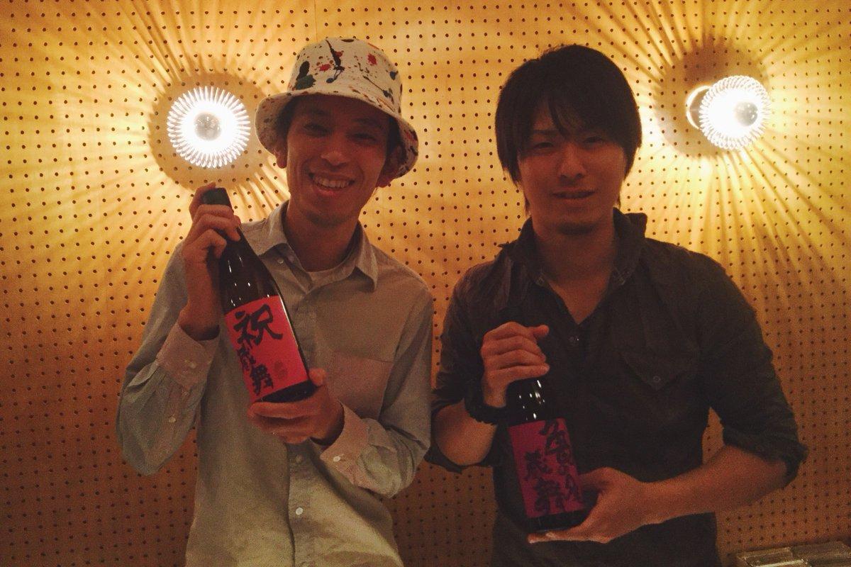 【極上の日本酒をONEで!】 縁あって京都府・京丹後市の酒蔵「竹野酒造」のONE Music Camp 2016出店が決定!京丹後のお米、水、製造に徹底的にこだわり抜いた極上の日本酒を野外でお楽しみください!