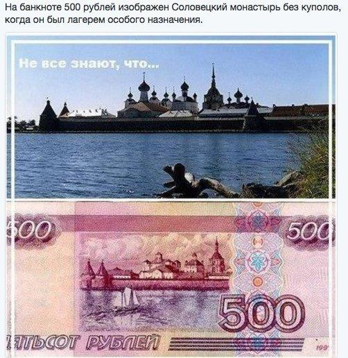 Четверо пособников террористов задержаны на Донбассе - Цензор.НЕТ 4538