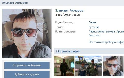 Завтра Украина и Румыния подпишут соглашение о бесплатных визах, - МИД - Цензор.НЕТ 9552