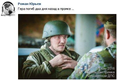 На следующей неделе, возможно, будет решение присяжных по делу Клыха и Карпюка в чеченском суде, - журналист - Цензор.НЕТ 3944