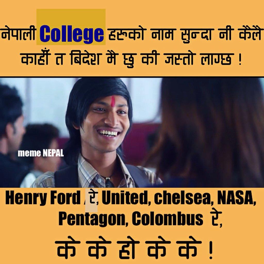 ChtELs1WUAAL8TI meme nepal on twitter \