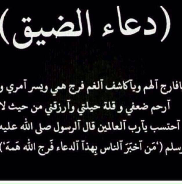 اللهم اشفي ابني ماهر Abdulazizhi686 Twitter