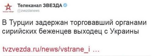 Кернес: Призываю харьковчан 9 мая не собираться на массовые мероприятия под политическими лозунгами - Цензор.НЕТ 1771