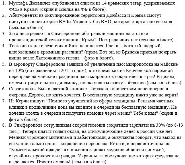 Кернес: Призываю харьковчан 9 мая не собираться на массовые мероприятия под политическими лозунгами - Цензор.НЕТ 3352