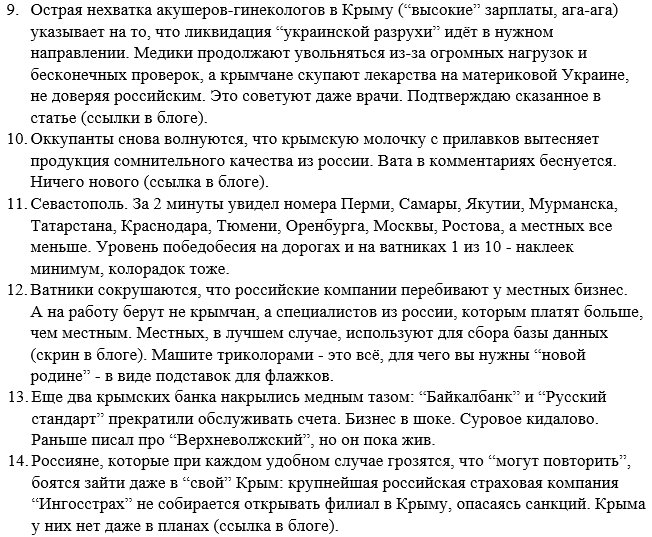 Кернес: Призываю харьковчан 9 мая не собираться на массовые мероприятия под политическими лозунгами - Цензор.НЕТ 772