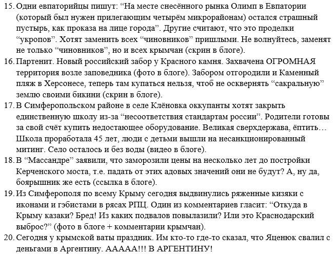Кернес: Призываю харьковчан 9 мая не собираться на массовые мероприятия под политическими лозунгами - Цензор.НЕТ 9580