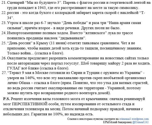 Кернес: Призываю харьковчан 9 мая не собираться на массовые мероприятия под политическими лозунгами - Цензор.НЕТ 8249