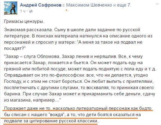 Боевики не допускают Красный Крест к поиску пропавших без вести, - Ирина Геращенко - Цензор.НЕТ 9192
