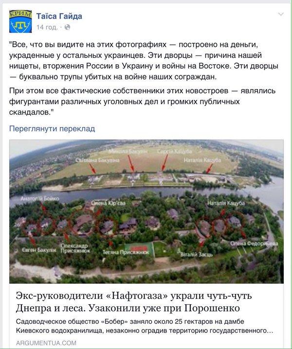 В ближайшее время Кабмин утвердит новую программу добычи украинского газа, - Кубив - Цензор.НЕТ 5959