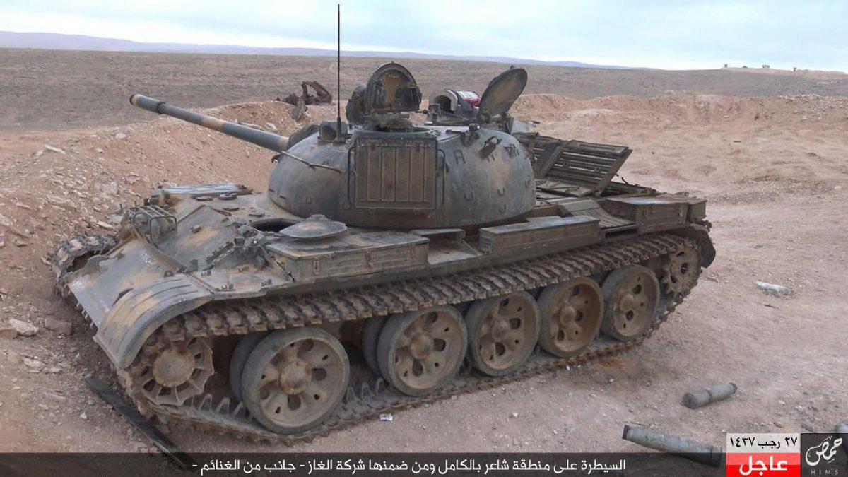 Guerre Civile en Syrie ( LISEZ LE PREMIER POST ! ) - Statut spécial  - - Page 40 ChtrnVoWkAElCRQ