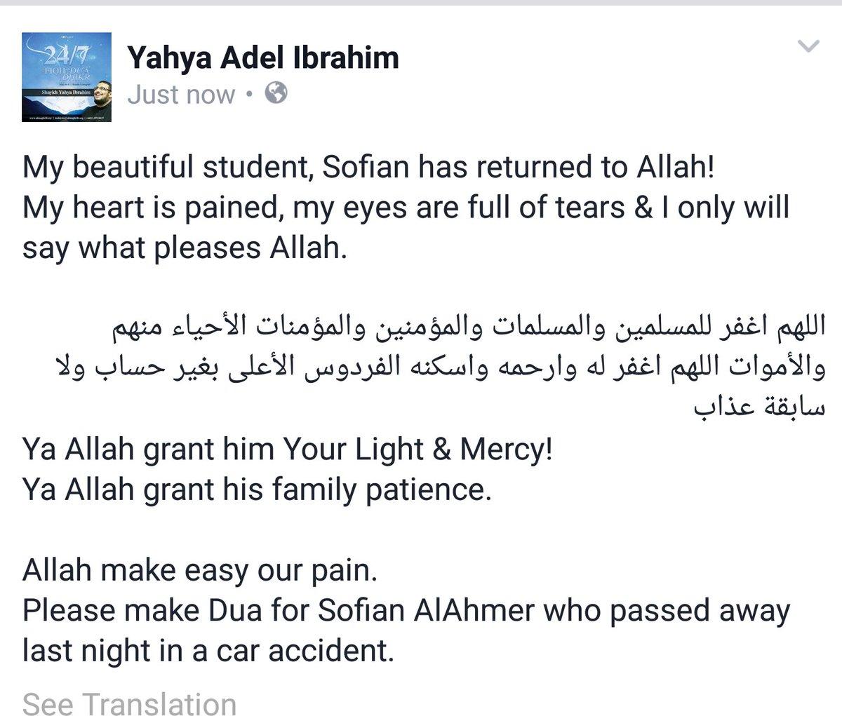 Yahya Adel Ibrahim on Twitter: