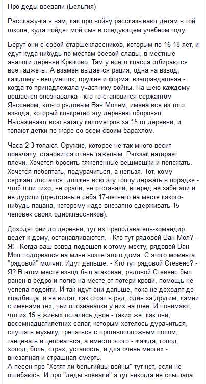 Россия перебросила спецназ из-под Новоазовска к Коминтерново, - Минобороны Украины - Цензор.НЕТ 6709