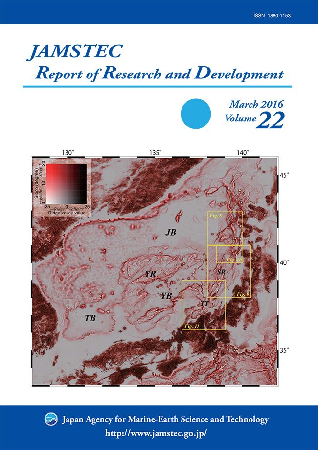JAMSTEC Report of Research and Development Vol22