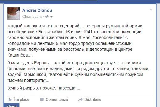 Украина и Румыния подписали соглашение об отмене платы за оформление долгосрочных национальных виз - Цензор.НЕТ 2301