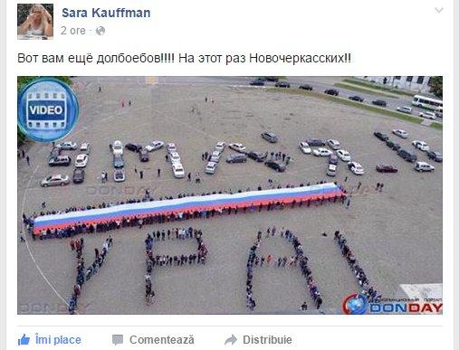 Вечный огонь в Киеве накрыли плакатом с изображением Путина - Цензор.НЕТ 6450