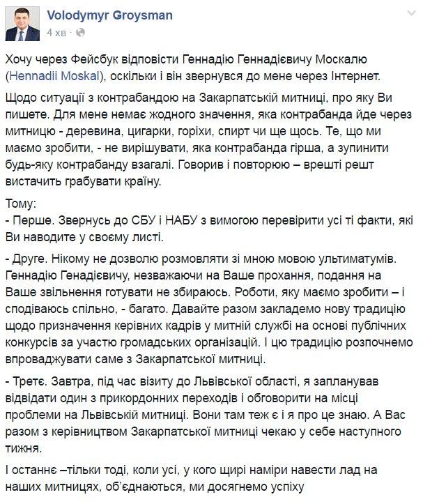 Россия перебросила спецназ из-под Новоазовска к Коминтерново, - Минобороны Украины - Цензор.НЕТ 6381