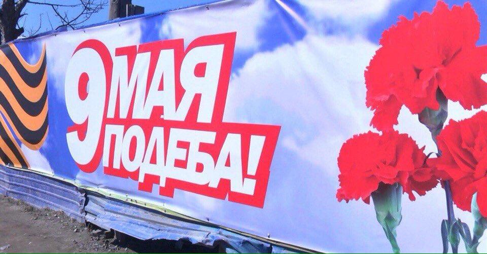 Российские оккупанты разместили военную технику и боеприпасы на территории действующей гимназии в Перевальске, - разведка - Цензор.НЕТ 8609