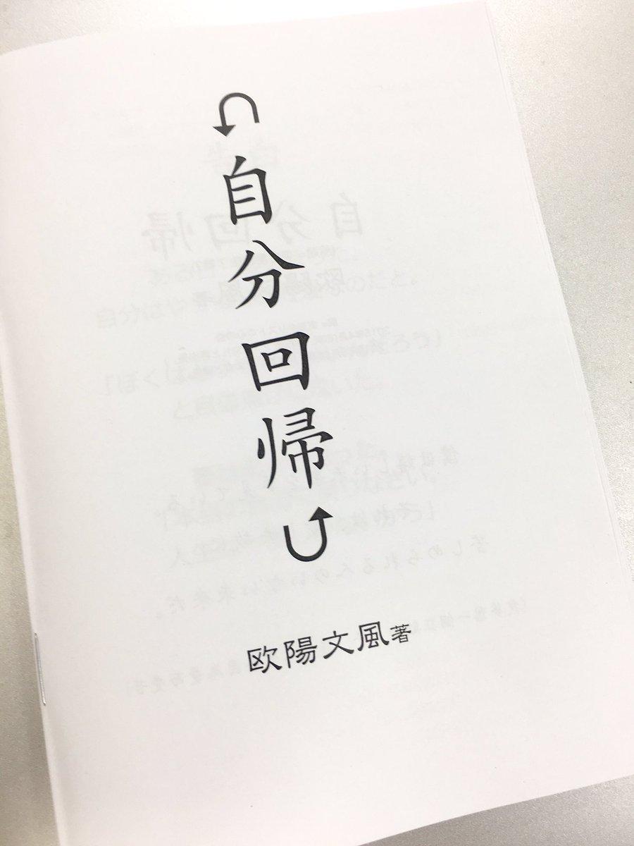 東海キリストの心の会 (LGBT) on...