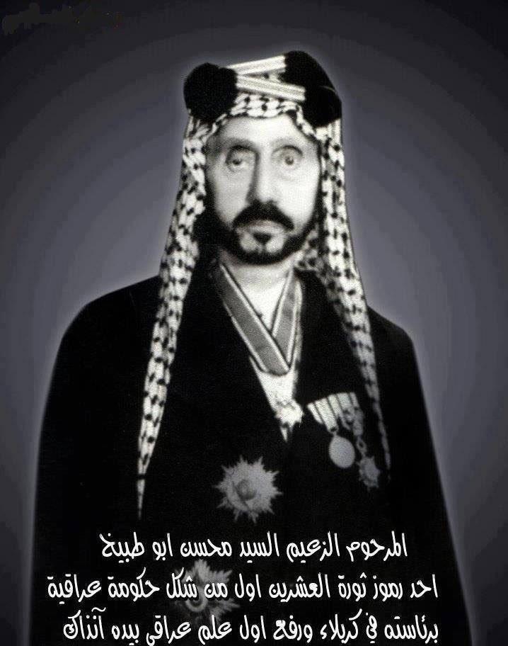السيد محسن أبو طبيخ ChyKRkBWsAEHylN