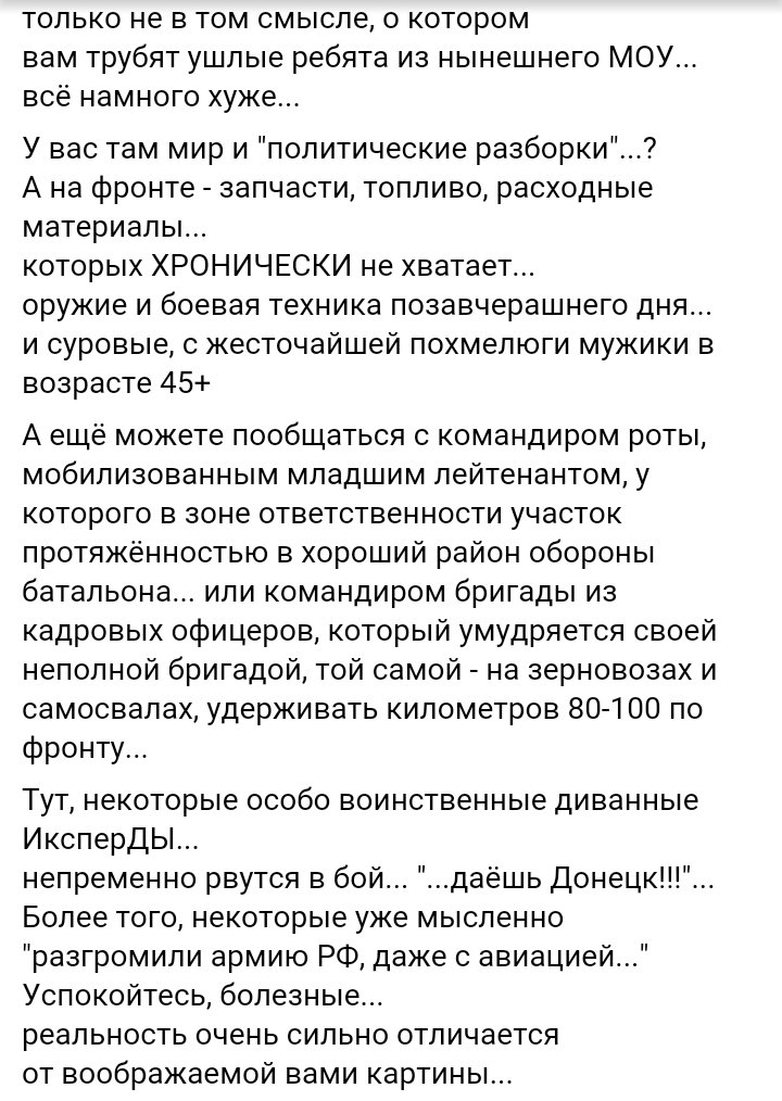 Рада готова к обсуждению выборов на Донбассе, но устанавливать временные рамки неприемлемо, - Парубий - Цензор.НЕТ 8119