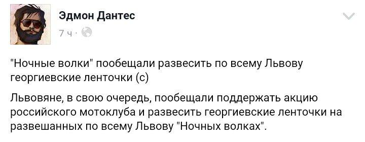 Украинские позиции возле Авдеевки, Луганского и Тарамчука обстреляны из гранатометов, - пресс-центр АТО - Цензор.НЕТ 5521