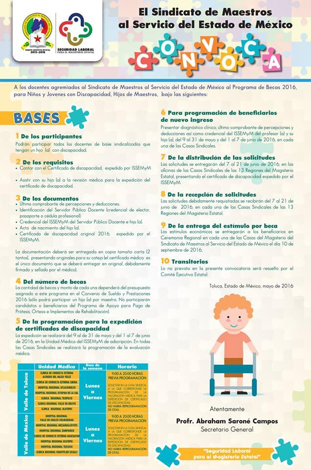 Smsem on twitter convocatoria becas 2016 para hijos de for Convocatoria maestros 2016