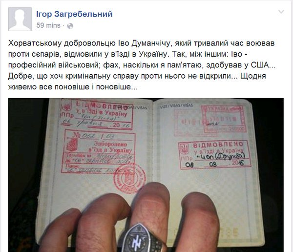 Российские оккупанты задержали 25 крымских татар в Евпатории, - журналист Пашаев - Цензор.НЕТ 4030