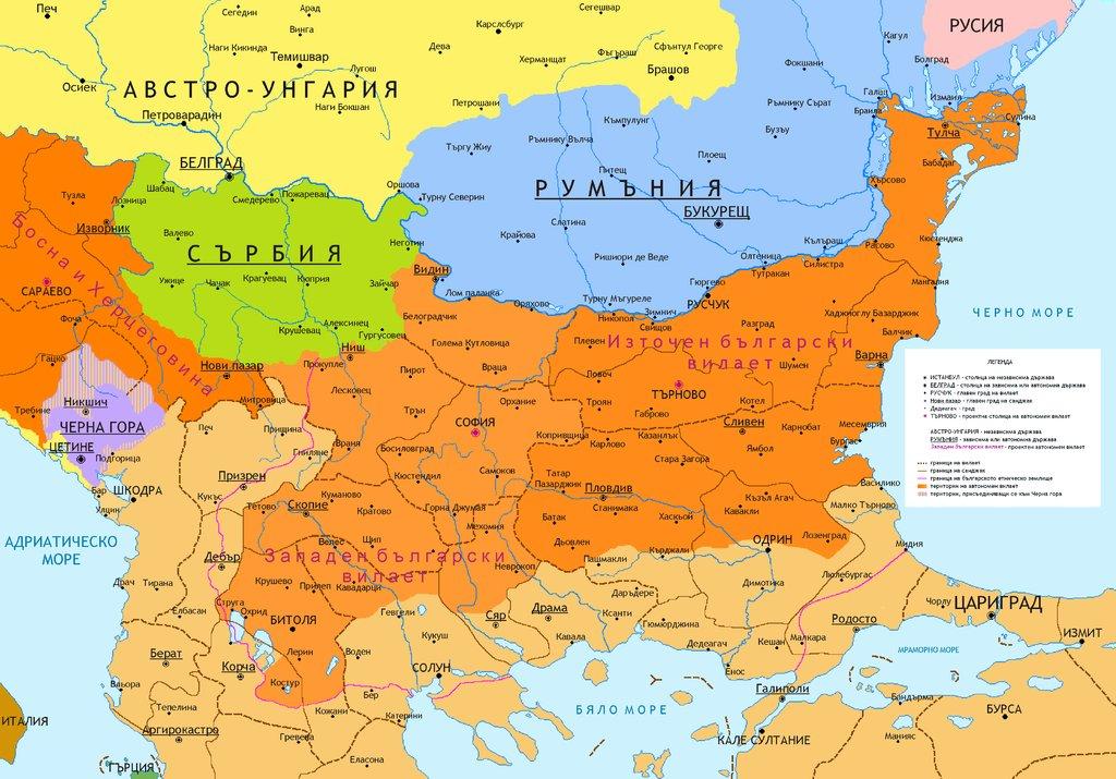 Karta Bugarske I Srbije Superjoden