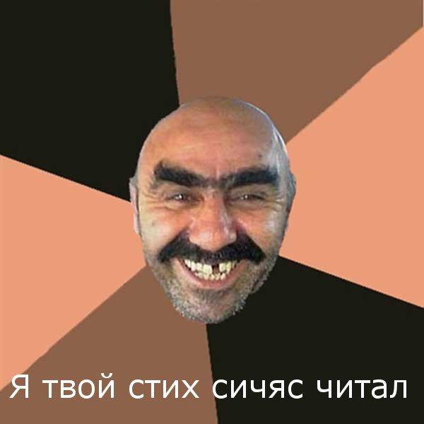 Cекc.cом