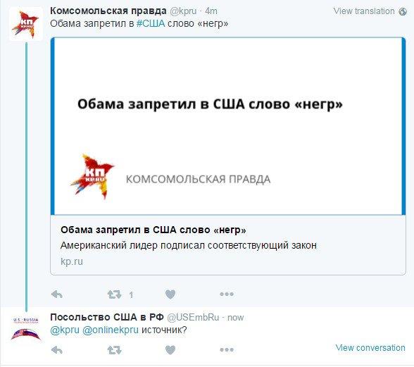 Российских офицеров - представителей СЦКК эвакуировали из Авдеевки во время ночных массированных артобстрелов, - пресс-центр АТО - Цензор.НЕТ 7138