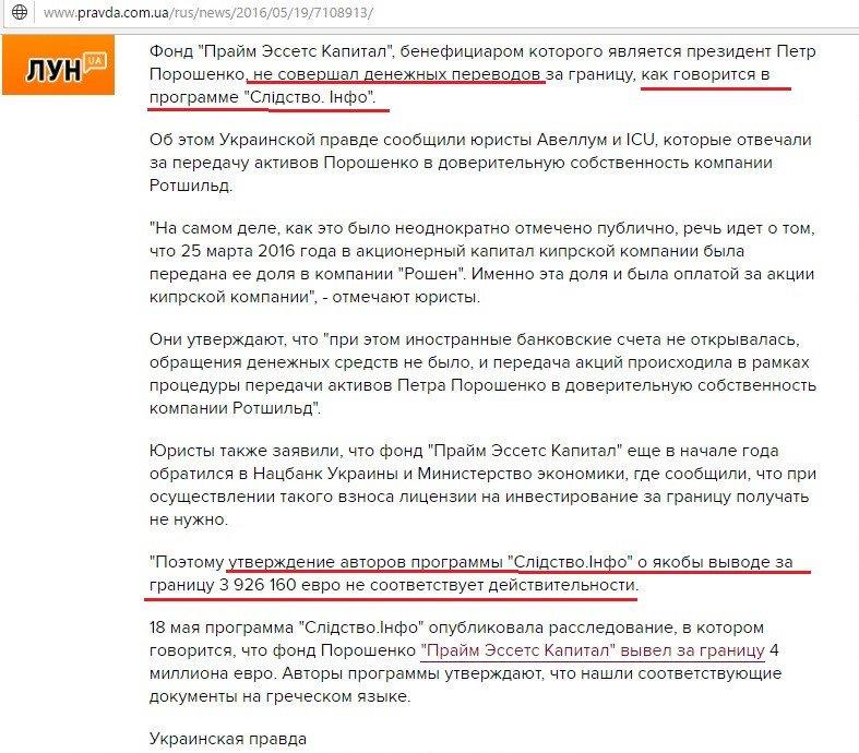 Еще есть шансы, что Украина получит $500 млн на оборону в 2017 году, - экс-посол США Хербст - Цензор.НЕТ 8933