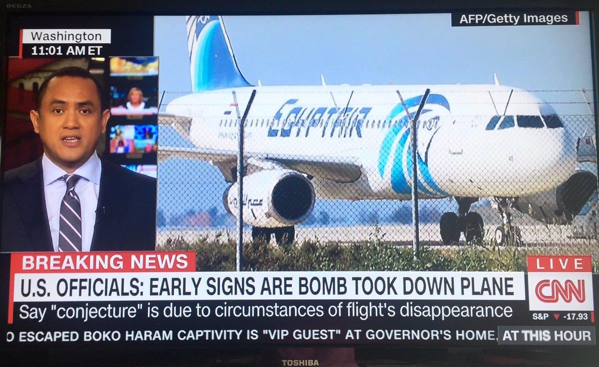 Самолет компании EgyptAir, пропавший с радаров в четверг утром, разбился, - Олланд - Цензор.НЕТ 2015