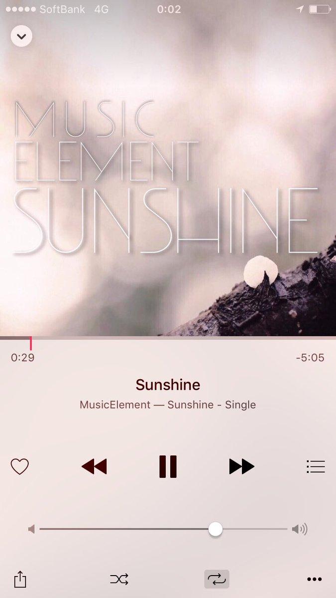 """""""MusicElement""""さんの 第三弾配信シングル 『Sunshine』  配信本当に おめでとうございます(o^^o)  心地よいーーー✌️ https://t.co/mA71hQr4N4"""