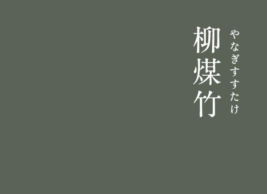 "暦生活 on Twitter: ""日本の伝統..."