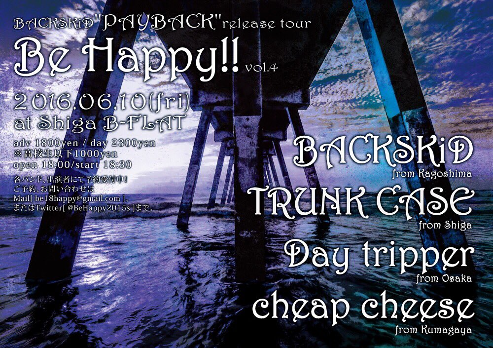 Be Happy!!vol.4 <br />BACKSKiD &#8220;PAYBACK&#8221; release party