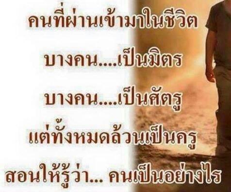 Hotmai com