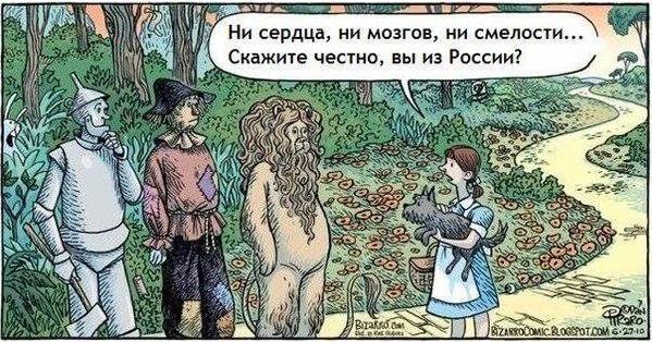 Благодаря работе украинских журналистов мы больше не проигрываем пропагандистской машине РФ, - Полторак поздравил представителей СМИ с праздником - Цензор.НЕТ 4445
