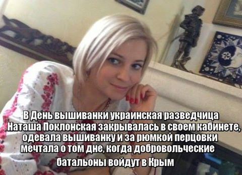 """""""Носить ее нужно не один раз в год"""": украинцы отметили День вышиванки - Цензор.НЕТ 5125"""