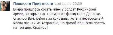 Ни о какой блокаде и речи быть не может: Украина за два года выплатила более 57 млрд грн переселенцам с Донбасса, - Ирина Геращенко - Цензор.НЕТ 2709