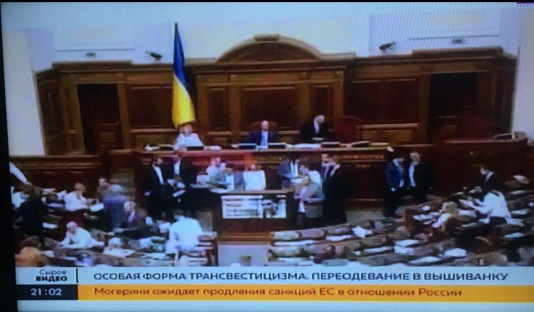 """""""Носить ее нужно не один раз в год"""": украинцы отметили День вышиванки - Цензор.НЕТ 9400"""