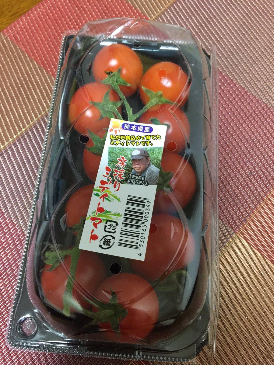 昨日買ったトマトは、全部 枝にくっついたまま!! 今日もお弁当に入れて持って行きます(*^^*) 美味しく頂きます